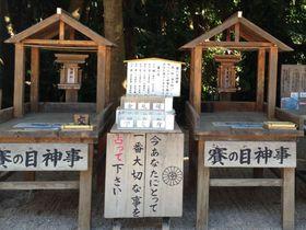 サイコロで運開き?良縁も金運もGET!宮崎「青島神社」は占いとおみくじの宝庫|宮崎県|トラベルjp<たびねす>
