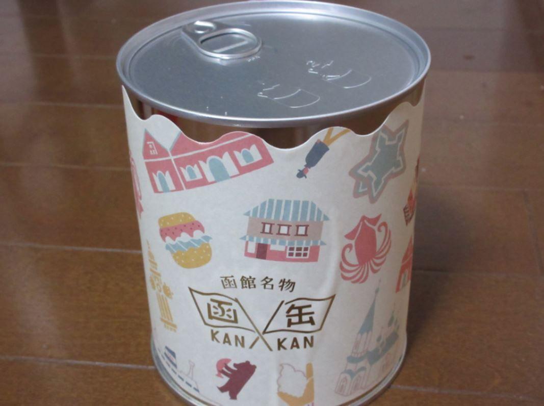 函缶KANが買えるのは「函と館」だけ!