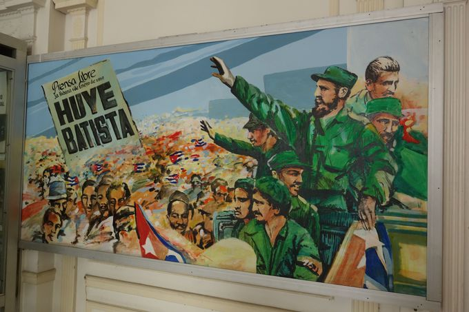 キューバの歴史がまる分かり!革命博物館