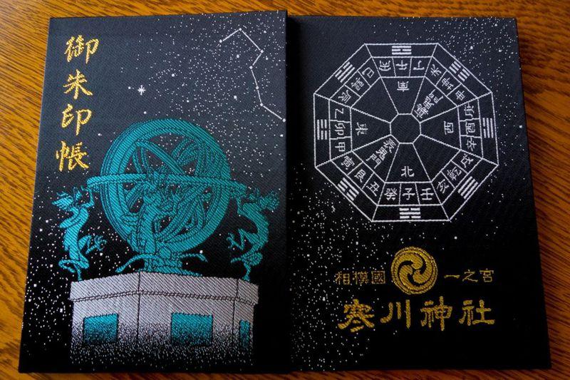 """人生の節目に訪れたい""""八方除""""で有名な神奈川県・寒川神社"""
