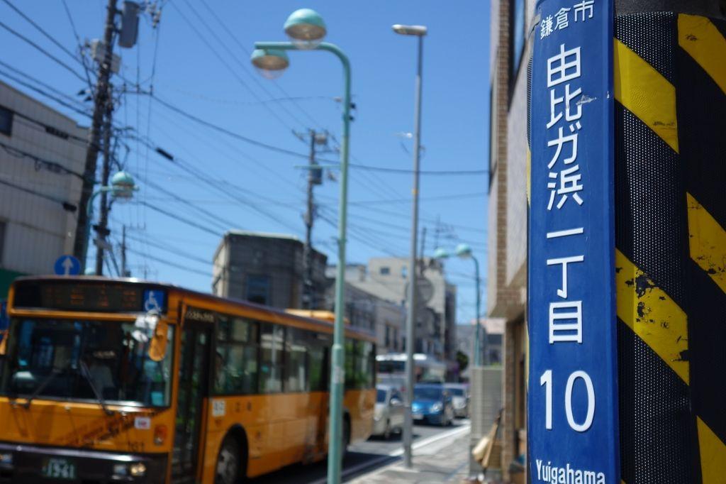 鎌倉-長谷ゆっくり歩いて30分!「由比ガ浜大通り」の魅力