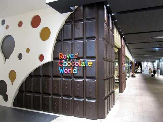 空港内にチョコレート工場が!?