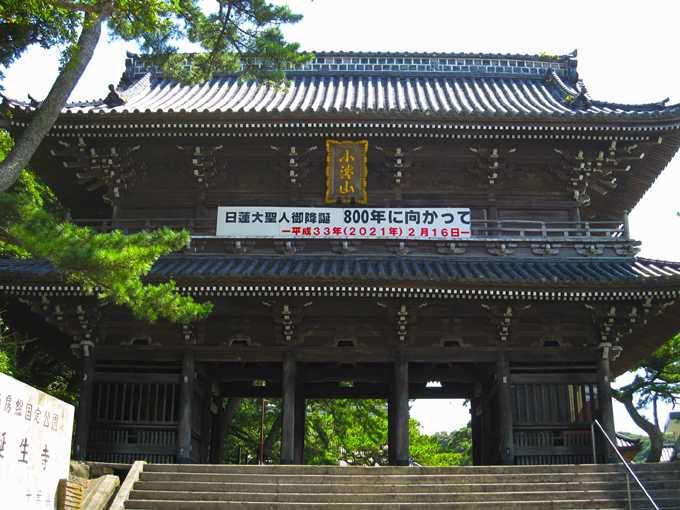 日蓮生誕の地、誕生寺