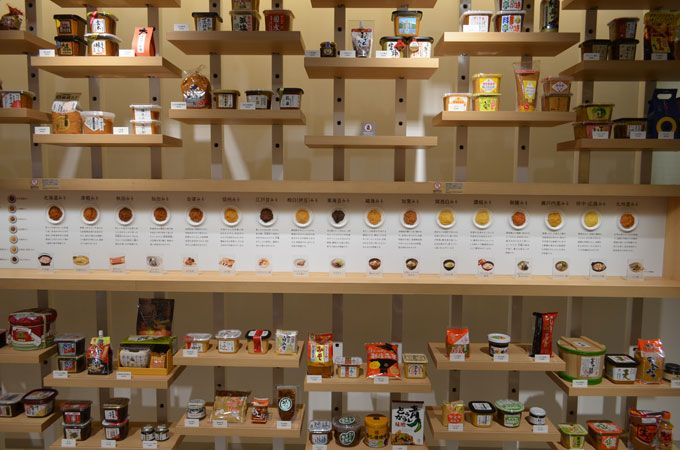 日本の台所の歴史が見える問屋国分