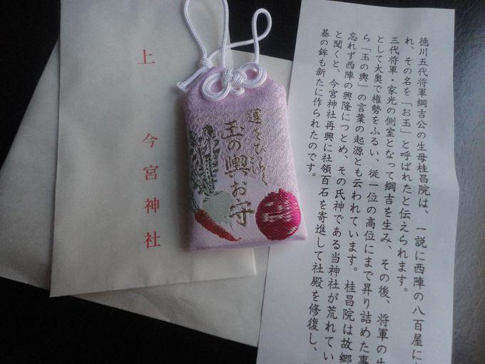 良縁・出会いを掴む最強パワー!京都の縁結び社寺