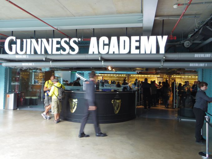 あなたもギネス・アカデミーに入門しよう!