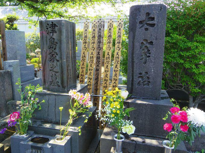 「禅林寺」太宰治のお墓参りに行こう