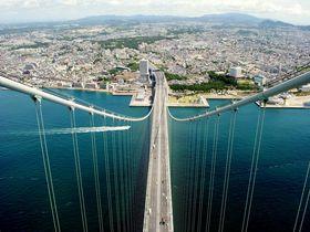 世界最長の吊橋、その塔頂へ!明石海峡大橋ブリッジワールド