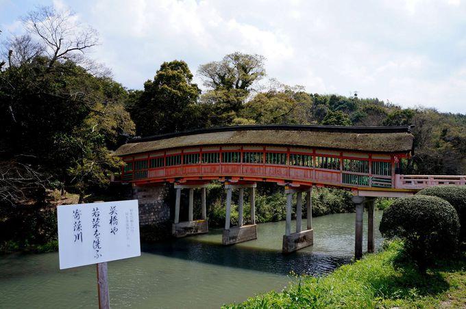 広大な神域と呉橋