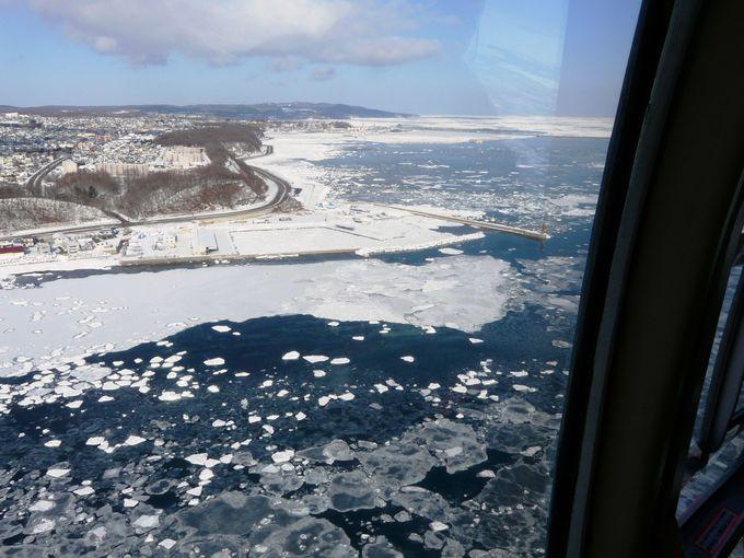 網走流氷遊覧ヘリコプターで冒険気分! 流氷原をダイナミックに上空から激写しよう!