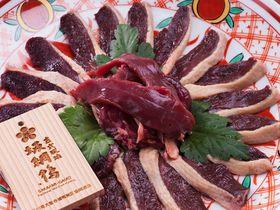 石川県加賀市・古式猟法で獲る絶品「坂網鴨」を味わう|石川県|トラベルjp<たびねす>