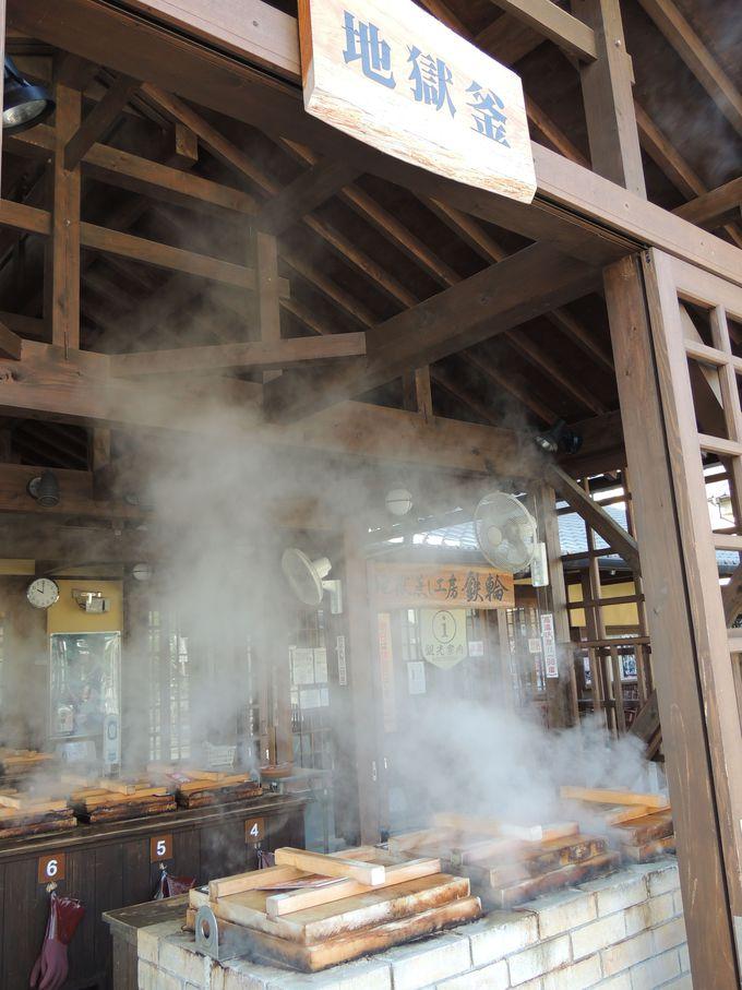 湯治客気分で、地獄蒸し料理を体験