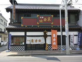 那須烏山の日本酒「東力士」で洞窟酒蔵見学と利き酒を楽しむ|栃木県|トラベルjp<たびねす>