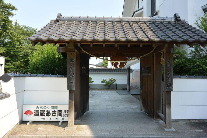 まずは「昭和旭蔵」を見学して日本酒造りの知識をインプット