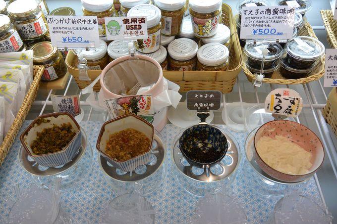 日本酒にあう珍味や吟醸酒粕入りソフトクリームも美味