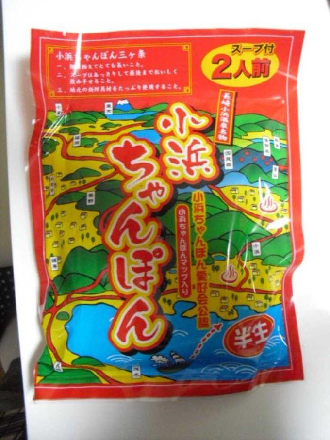 おすすめのお土産は、赤い袋に入った狩野食品の小浜ちゃんぽん!!