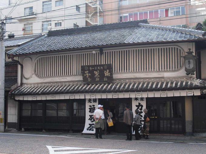 「福砂屋本店」でカステラを長崎観光のお土産に!