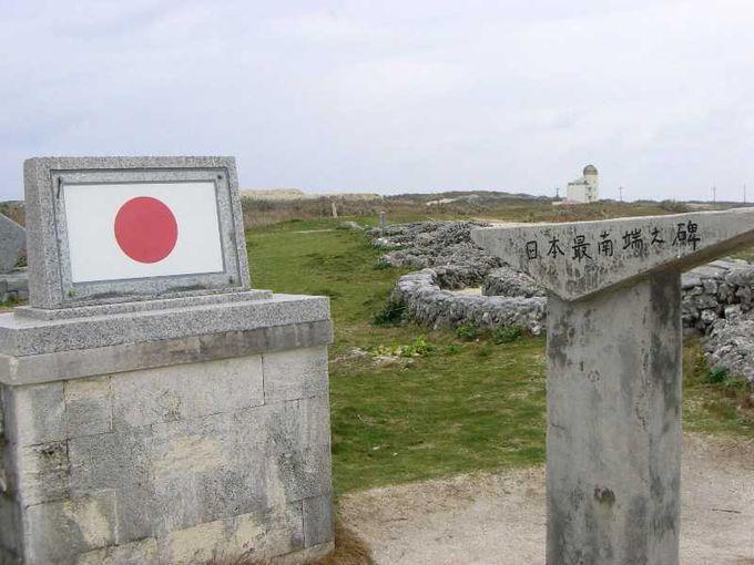 日本最南端の碑を見学。