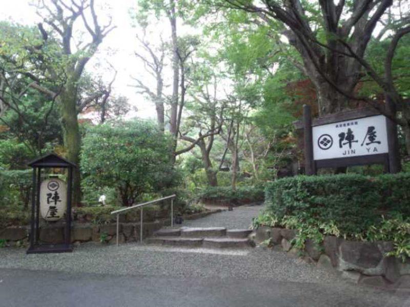 となりのトトロのモチーフにもなった、鶴巻温泉の陣屋を訪ねる旅
