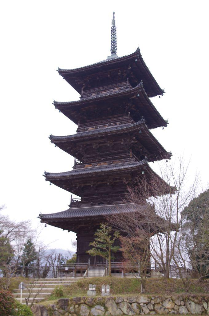 吉備路のシンボル「五重塔」