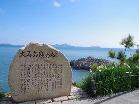 播州赤穂に残る忠臣蔵の足跡、早かご到着から赤穂城明け渡しまで|兵庫県|トラベルjp<たびねす>