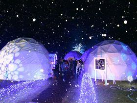 姫路の北で雪のかまくら!?峰山高原ホテルリラクシアのアイスルータウン|兵庫県|トラベルjp<たびねす>