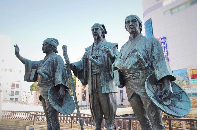 番外編.水戸駅北口