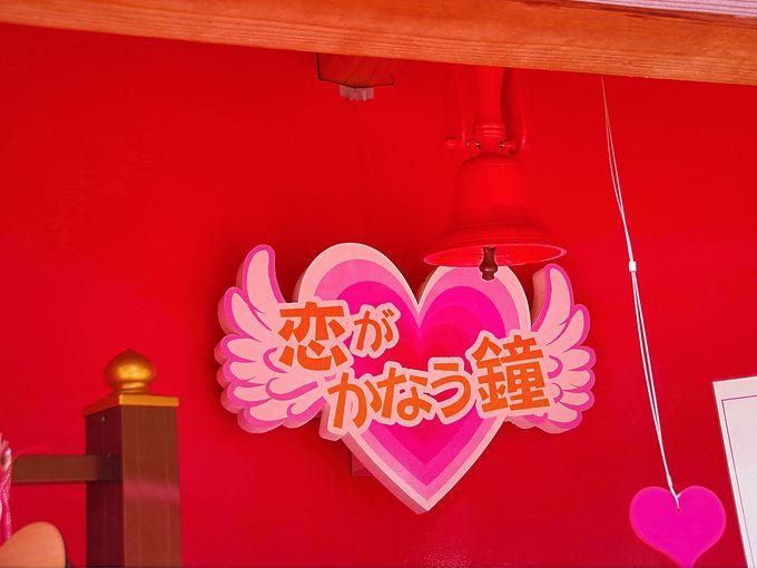 恋愛祈願一人旅にもおすすめ、だって「恋がかなう駅」恋山形駅だから