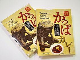 兵庫県福崎町「もちむぎのやかた」でもち麦三昧、噂のカッパもあるよ