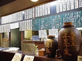 寄らずには帰れない!和歌山の名居酒屋「魚酒屋・千里十里」|和歌山県|トラベルjp<たびねす>