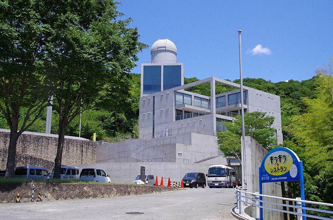姫路城から車で15分!星が見える宿・姫路市宿泊型児童館「星の子館」