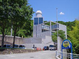 えっ、安藤忠雄設計ホテルが1泊3600円!?姫路「星の子館」|兵庫県|トラベルjp<たびねす>