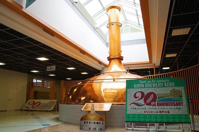 工場見学で「新・キリン一番搾り」のうまさの秘密「一番搾り麦汁」を味わおう