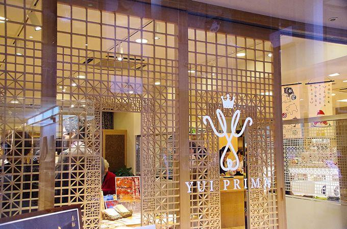 「真結」の世界が神戸三宮にオープン「YUI 旅と 暮らしと」
