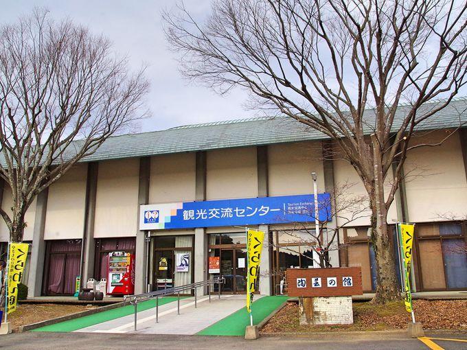 まずは訪れたい「やきもの公園」、観光交流センター「陶芸の館」