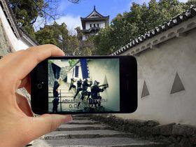 姫路城をスマホがガイド!見学のお供に姫路城大発見アプリ