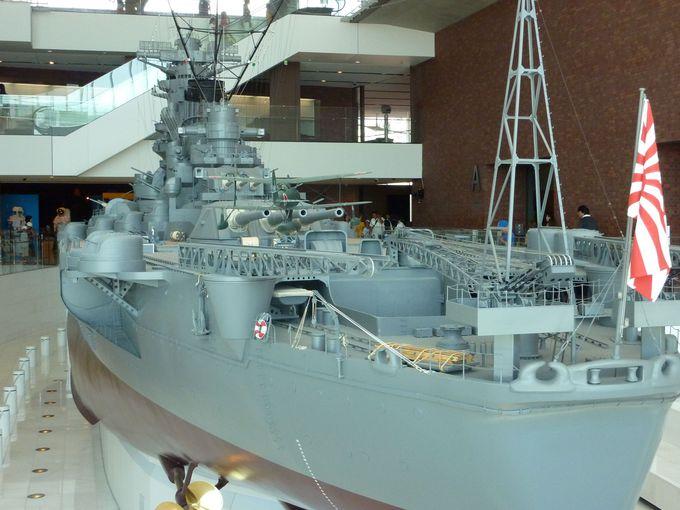 呉「大和ミュージアム」で海での戦争の歴史にふれる