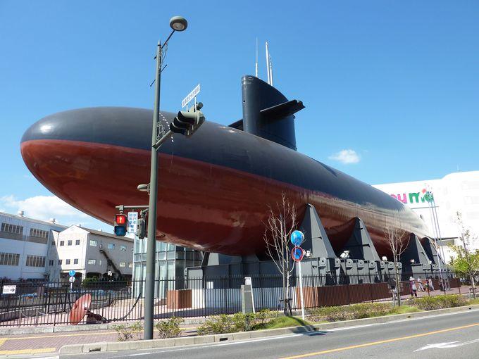 まさに「てつのくじら」!海上自衛隊呉史料館で、海上防衛の歴史と今を知る