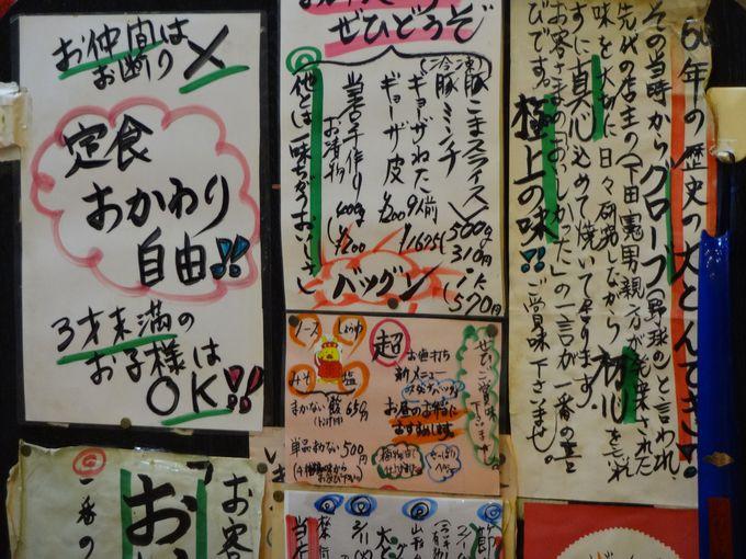 味わうだけじゃない!メニューもメッセージも店内も、目で見て楽しめる、四日市有数の行列店。