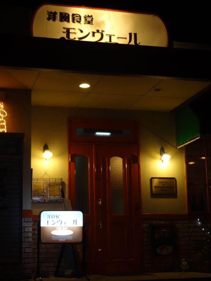 「ナローゲージ」を愛する洋食店で地元民のココロを感じよう