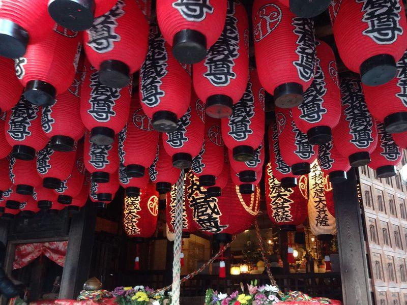 根こそぎ抜くなら京都のココへ!釘抜地蔵でラク(楽・落苦・luck)になろう!