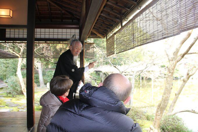 サムライと一緒に京都御苑散策♪土曜日特別公開の拾翆亭を見学!
