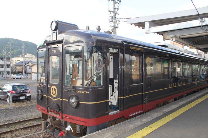 観光列車『くろまつ号』って?