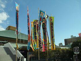 東京「両国国技館」へ日本の国技「大相撲」を見に行こう!
