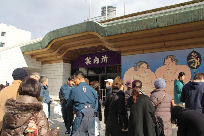 「両国国技館」で一生に一度は見てみたい大相撲