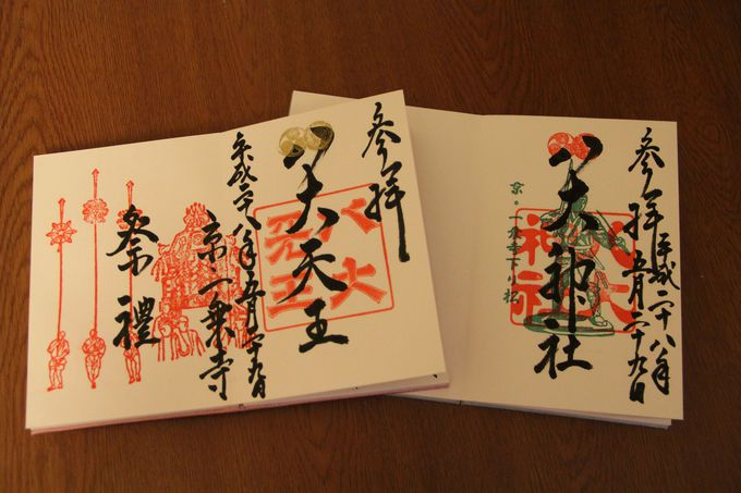二刀流・宮本武蔵の押印がかっこいい!!「八大神社」の御朱印