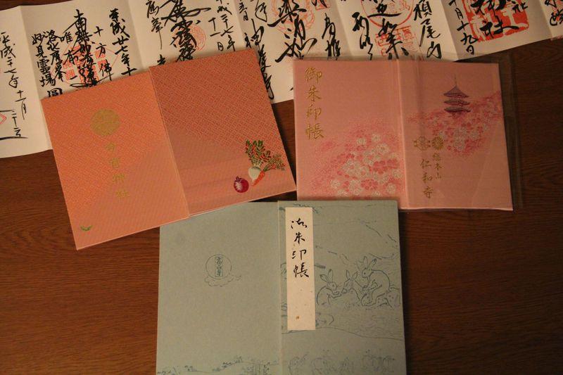 絶対集めたい!京都「御朱印めぐり」個性的でアートな御朱印3選