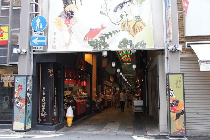 若冲を育んだ「錦市場」は生誕300年に沸くお祭りムード!!