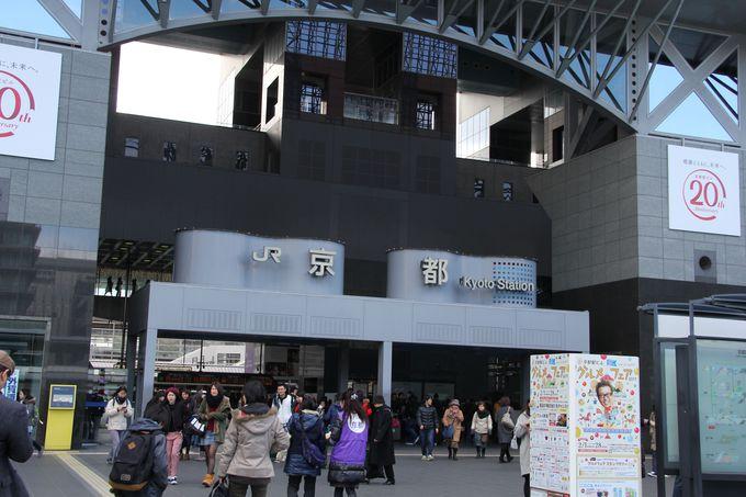 天狗と人間、そして狸が跋扈する京都の街にいらっしゃ〜い!