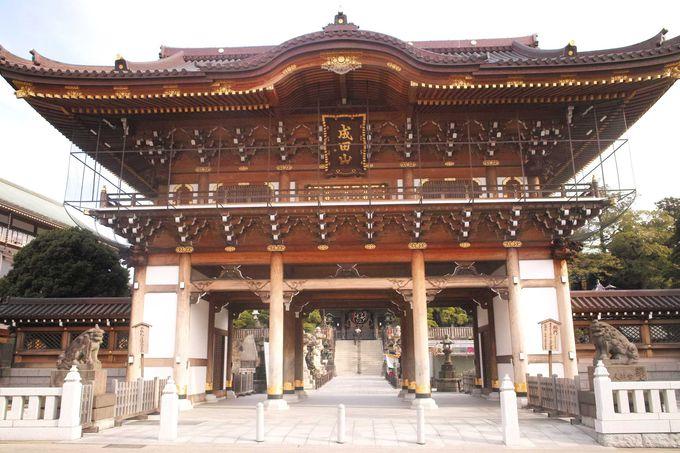 誘惑多い成田山表参道を抜けて、いざ新勝寺へ